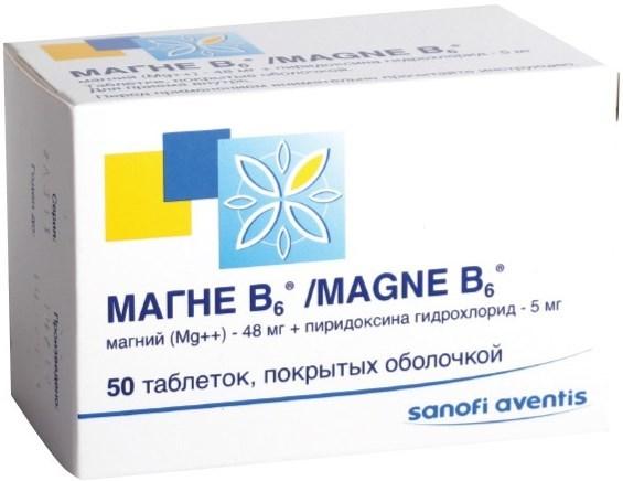 Магний b6 при беременности : инструкция по применению