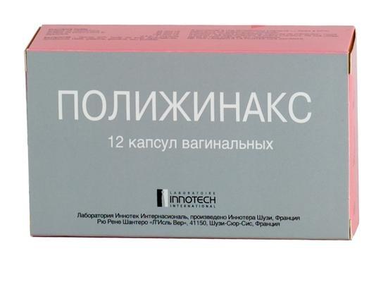 Полижинакс при беременности : инструкция по применению