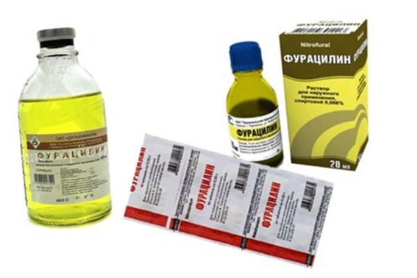 Фурацилин при беременности : инструкция по применению