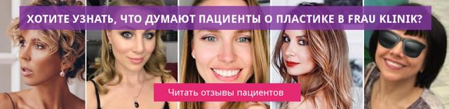 Широкий кончик носа: причины, симптомы, диагностика, лечение
