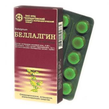 Беллалгин : инструкция по применению