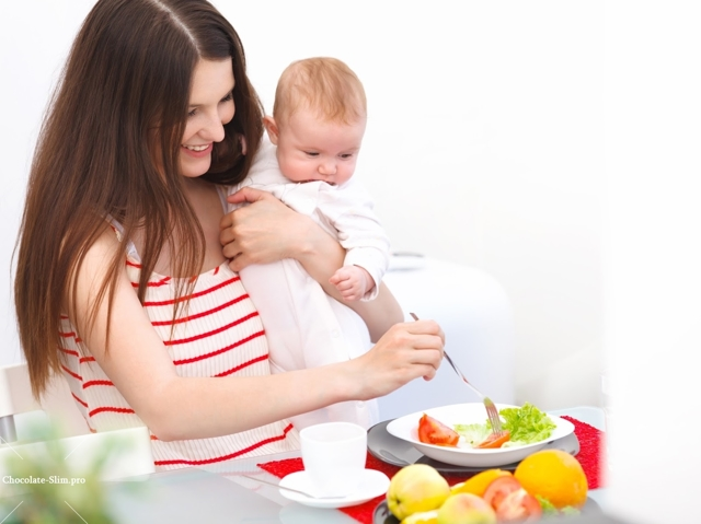 Диета для кормящих мам для похудения