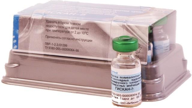 Прививка от чумы : инструкция по применению