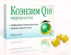 Коэнзим q10 : инструкция по применению