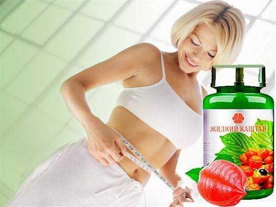 Жидкий каштан для похудения : инструкция по применению