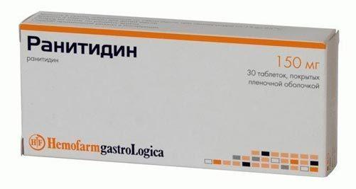 Таблетки от гастрита : названия и способы применения
