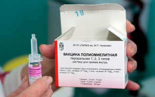 Капли от полиомиелита : показания и способ применения