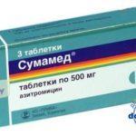Таблетки от гайморита : названия и способы применения