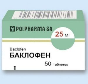 Таблетки от невралгии : названия и способы применения