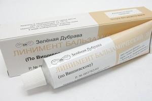 Противовоспалительные мази при ушибах : инструкция по применению